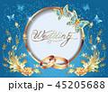 ウェディング リング 指輪のイラスト 45205688
