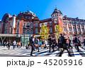 《東京都》丸の内ビジネス街・出勤する人々 45205916