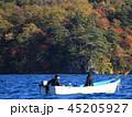 十和田湖 ひめます釣りの解禁と紅葉 45205927