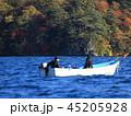 十和田湖 ひめます釣りの解禁と紅葉 45205928