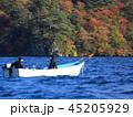 十和田湖 ひめます釣りの解禁と紅葉 45205929