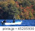 十和田湖 ひめます釣りの解禁と紅葉 45205930