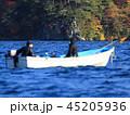 十和田湖 ひめます釣りの解禁と紅葉 45205936