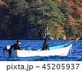 十和田湖 ひめます釣りの解禁と紅葉 45205937