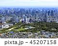 迎賓館上空/都市風景、Aerial view、2018撮影 45207158