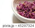 食用菊のおひたし 45207324
