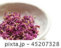 食用菊のおひたし 45207328