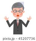 ビジネスマン ベクター スーツのイラスト 45207736
