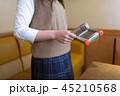 カラオケ 学生 女子の写真 45210568