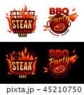 ステーキ ステーキ肉 牛ステーキのイラスト 45210750