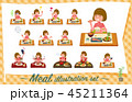 女性 スポーツウエア 食事のイラスト 45211364
