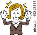 女性 ビジネスウーマン 驚くのイラスト 45212538