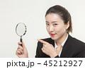 女 女の人 女性の写真 45212927