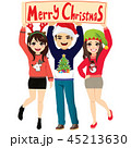 Merry Christmas Banner Party People 45213630