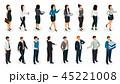 キャラクター 文字 字のイラスト 45221008