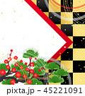 新年 市松模様 松 梅 背景 45221091