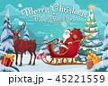 サンタ サンタクロース クリスマスのイラスト 45221559