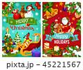 プレゼント 贈り物 クリスマスのイラスト 45221567