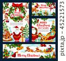 プレゼント 贈り物 サンタのイラスト 45221573
