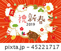 年賀状 亥 猪のイラスト 45221717