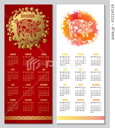 Hand drawn vector calendar for 2019. Creative calendar 2019 with hand draw ornate pigs. Year of the 45224519