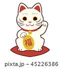 招き猫 縁起物 福のイラスト 45226386