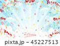 お祝い ガーランド バルーンのイラスト 45227513