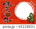 謹賀新年 獅子舞 亥年のイラスト 45228031