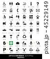 日本の主要案内図用記号(ピクトグラム)/新記号対応・説明文付き 45229149