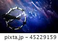 地球 軌道 シャトルのイラスト 45229159
