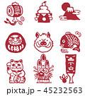亥 年賀状素材 正月のイラスト 45232563