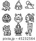 亥 年賀状素材 正月のイラスト 45232564