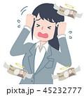 女性 白バック ビジネスウーマンのイラスト 45232777
