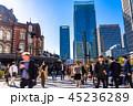 《東京都》丸の内ビジネス街・出勤する人々 45236289