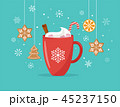 Christmas, winter scene with a big cocoa mug and homemade gingerbread, vector concept illustration 45237150