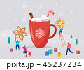 Merry Christmas, winter scene with a big cocoa mug and small people, young men and women, families 45237234