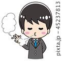 ベクター 男性 タバコのイラスト 45237813