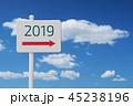 2019年の行き先を指し示す看板と青空と白い雲 45238196