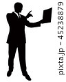 Silhouette of a man presenting a report 45238879