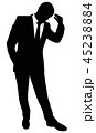 Silhouette of a business man in a suit standing 45238884