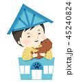 少年 ペット 愛玩動物のイラスト 45240824