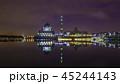 プトラジャヤ 45244143