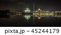 プトラジャヤ 45244179