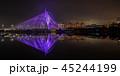 プトラ橋 45244199