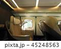 東北新幹線 北海道新幹線 H5系 グランクラスBC列席 45248563