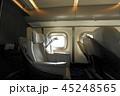 東北新幹線 北海道新幹線 H5系 グランクラスBC列席 45248565