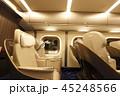 東北新幹線 北海道新幹線 H5系 グランクラスBC列席 45248566