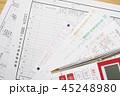 源泉徴収 年末調整(平成31年/2019年) 45248980