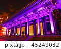 夜 ライトアップ 寺院の写真 45249032