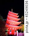 夜 ライトアップ 寺院の写真 45249036